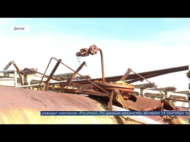 МЧС опровергло выбросы аммиака в Усолье-Сибирском