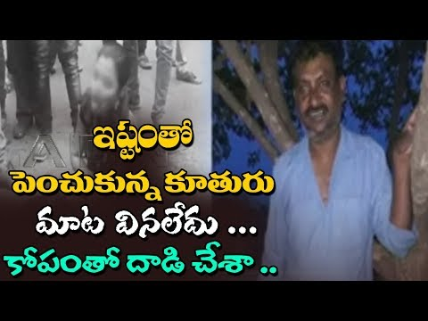 Newly Wed Couple assaulted By Girls Father In Hyderabad | Police Investigates Madhavi father