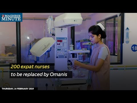 200 expat nurses to be replaced by Omanis