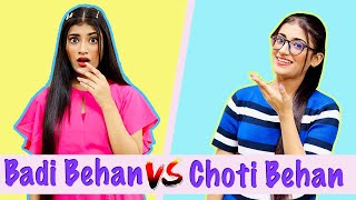 Badi Behan Vs. Choti Behan | SAMREEN ALI  EMOTIONAL SAD SHAYARI 💔😔 | YOUTUBE.COM  #EDUCRATSWEB
