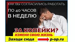 Заработок в интернете. Вебинар Крестинин и Балыков.