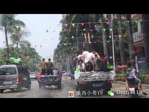 Records of 2017 Dehong Water-sprinkling Festival