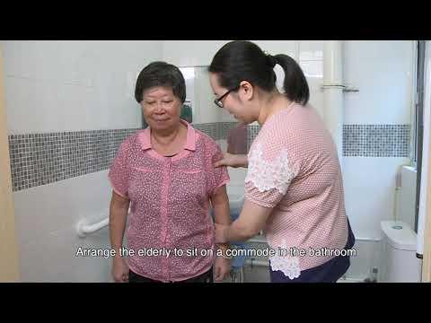 影片: Safety for taking a bath and hair washing