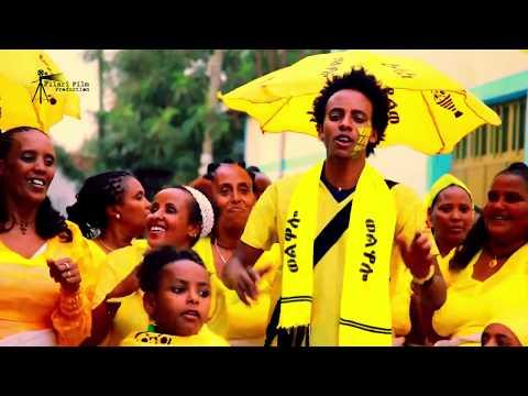Yohanes Bayru - Welwalo (Official Music Video) Ne | Youtube