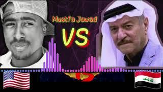 تحميل اغاني ريمكس ياس خضر |مرينا بيكم حمد| Mustfa Jawad MP3