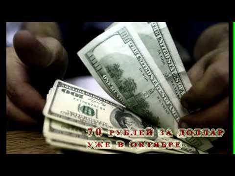 Игры онлайн для заработка денег без вложений