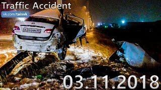Подборка аварий и дорожных происшествий за 03.11.2018 (ДТП, Аварии, ЧП, Traffic Accident)