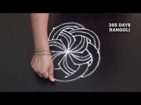 Beautiful Rangoli Design with 5 dots,Padi Kolam,Small Rangoli Design,ಚುಕ್ಕಿ ರಂಗೋಲಿ