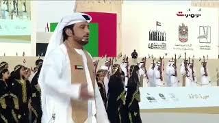 تحميل اغاني حسين الجسمي |عيضه المنهالي| مجد الوطن واسم الوطن على سموك MP3