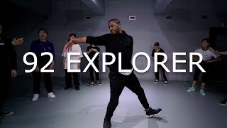 Post Malone - 92 Explorer   ANTHONY choreography   Prepix Dance Studio