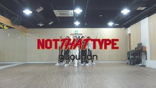 Gugudan(구구단)   'Not That Type' Dance Practice Video