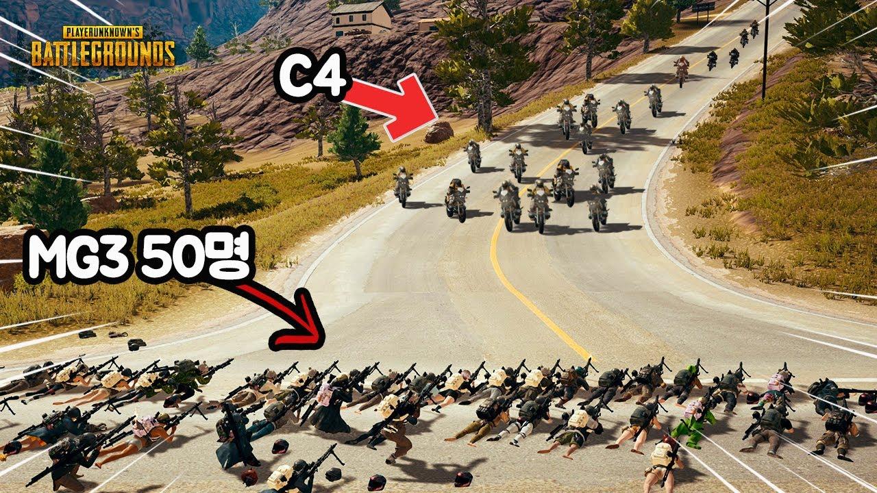 오토바이 부대 MG3로 막기