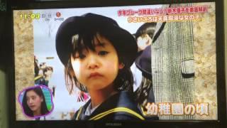 20160126新木優子PON出演