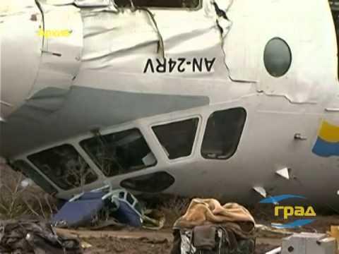 Авиакатастрофа под Донецком:  судебные разбирательства продолжаются