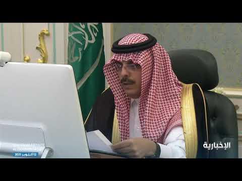 مجلس الوزراء: التزام المملكة بتعزيز استقرار أسواق النفط العالمية ومكافحة التغير المناخي
