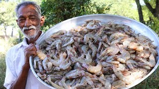 Prawns Biryani Recipe | Quick and Easy Shrimp Biryani By Our Grandpa | Kholo.pk