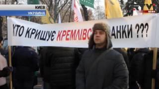 Акции протеста начались в Киеве в очередную годовщину начала протестов на Майдане