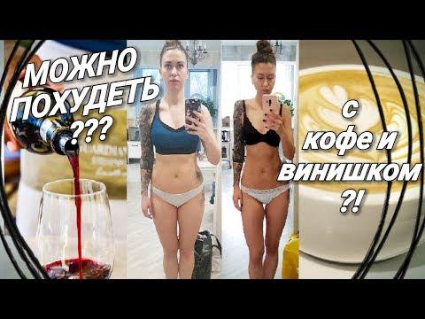 Эффект похудения фото онлайн
