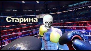 """Creed: Rise to Glory VR""●(Титаны Бокса)"