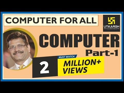 Computer Online Class-1    All Competition    By Engineer Nitin Rajvanshi