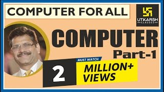 Computer Online Class-1 || All Competition || By Engineer Nitin Rajvanshi - Download this Video in MP3, M4A, WEBM, MP4, 3GP