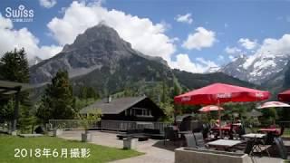 絶景!エッシネン湖 2018.06.02【スイス情報.com】