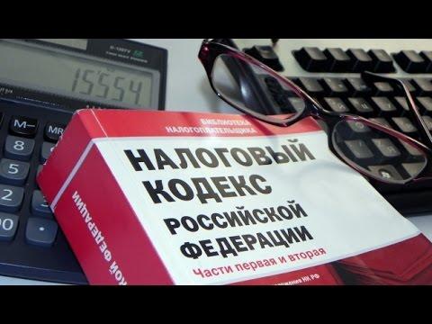Григорий Явлинский — о введении прогрессивного налога