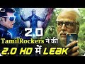 2.0 Full HD Movie Leaked by TamilRockers 12 Hours After Release