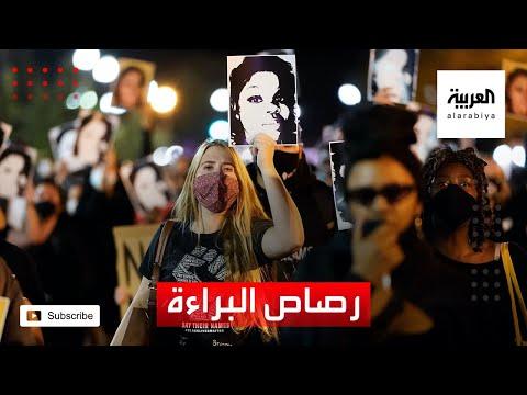 العرب اليوم - شاهد: محتجون يشعلون شوارع كنتاكي بسبب ما وصفوه بـ