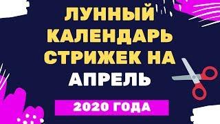 Рыболова дни лунный календарь 2020 январь