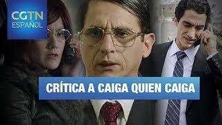 Película Peruana Narra Los Hechos Que Marcaron La Caída Del Gobierno De Alberto Fujimori