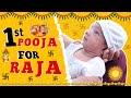 1ST POOJA FOR RAJA | Choudhary Family | Khushi Punjaban | Vivek Choudhary