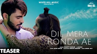 Dil Mera Ronda Ae (Teaser) | Shanty Kakkar | Rel on 3rd Oct | White Hill Music