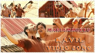 Mariyam Mukku - Song -Kavil