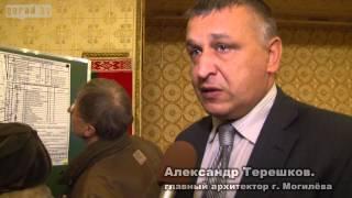 Общественное обсуждение строительства в Могилёве