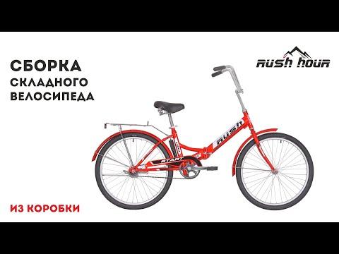 "Велосипед 24"" START120 C-brake ST RUSH HOUR"