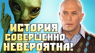 Как Сергей Дружко стал мемом?