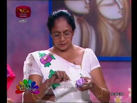 Nugasewana Athkam 2019-01-31 | Rupavahini