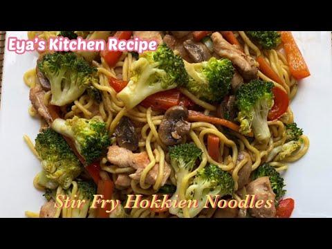 Stir Fry Chicken Hokkien Noodles