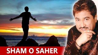 Sham O Saher By Kumar Sanu   Khuda KI Raah Mein - YouTube