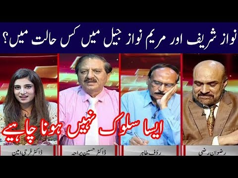 Debate on News | 19 July 2018 | Kohenoor News