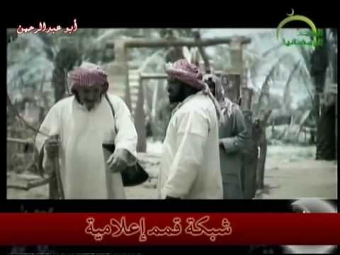 مرثية العم أبو سعيد إبراهيم العنيزان غبار الهجير2