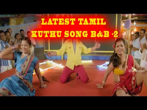 Download Tamil Latest Dance Songs HD Full    Kuthu Songs Tamil Mp4 HD Video and MP3