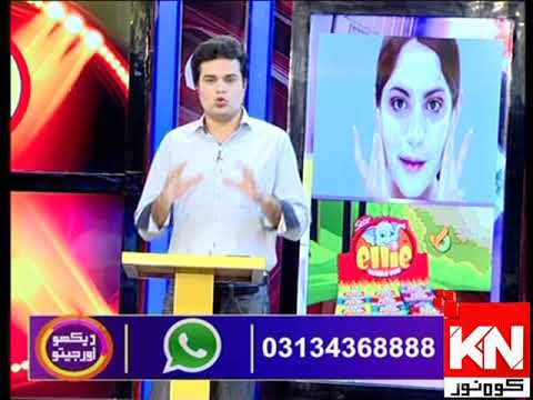 Watch & Win 16 November 2019 | Kohenoor News Pakistan