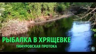 Рыбалка на волге в хрящевке тольятти 2020