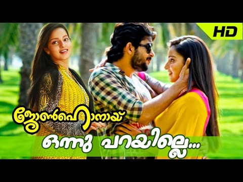 Onnu Parayille...   New Malayalam Movie 2015   Johnhonai   Video Song  [ Full HD ]  Exclusive !!!!