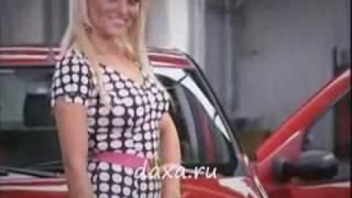 Автомобили, Прикольная авто реклама