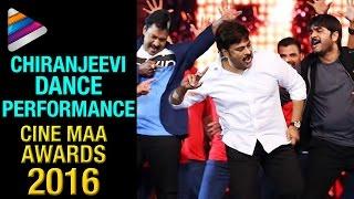 Chiranjeevi Dance Performance at Cine MAA Awards 2016