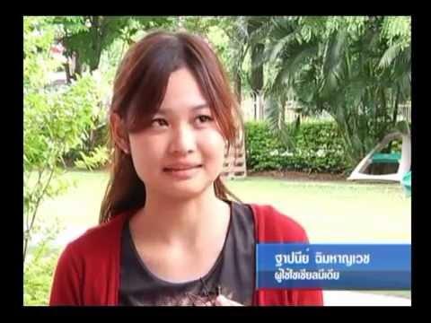 โรคสะเก็ดเงินแปลเป็นภาษาจีน