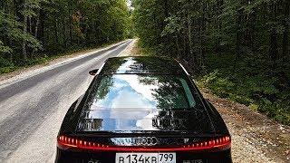 ДОГОНЯЙ, ЕСЛИ СМОЖЕШЬ, Мерседес и БМВ! Audi А7 2018